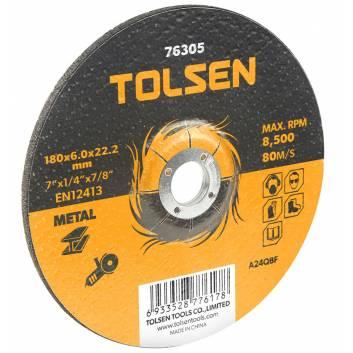 Диск шліфувальний по металу 125х6.0х22.2 мм