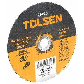 Диск отрезной по металлу / нержавейке 125х1.0х22.2 мм