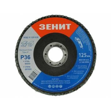 Диск пелюстковий 125х22.2 мм, з. 36 Зенит