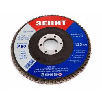 Диск пелюстковий 125х22.2 мм, з. 80 Зенит Профи