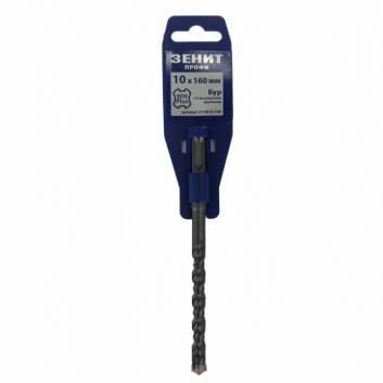 Бур SDS-Plus 10х160мм з 4-ма ріжучими кромками