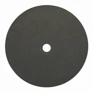 Диск відрізний по металу 230х2.5х22.2 мм Стандарт Зенит