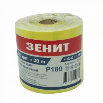 Папір Абразивний 115 мм х 30 м Стандарт з. 180