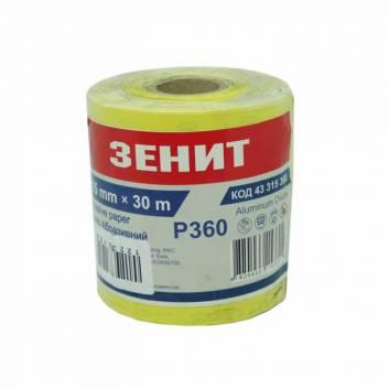 Папір Абразивний 115 мм х 30 м Стандарт з. 360